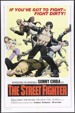 Saloon Cinema: THE STREET FIGHTER (1974)